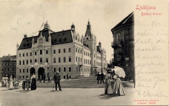 Ljubljana deželni dvorec